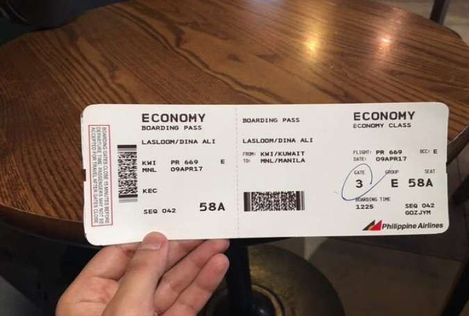 A photo of Dina Ali Lasloom's boarding pass from Kuwait to the Philippines.