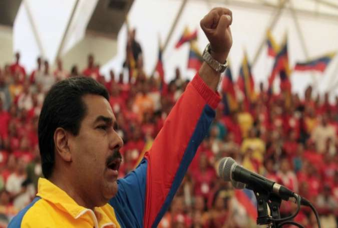 Cuban FM Warns Countries against Interfering in Venezuela Crisis