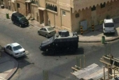 Saudi armored vehicle explodes in Shia town