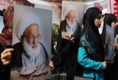 Lebanese women hold pictures of Bahrain