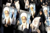 Bahraini Court Convicts Shiites' Spiritual Leader as Trump Meets Al Khalifa