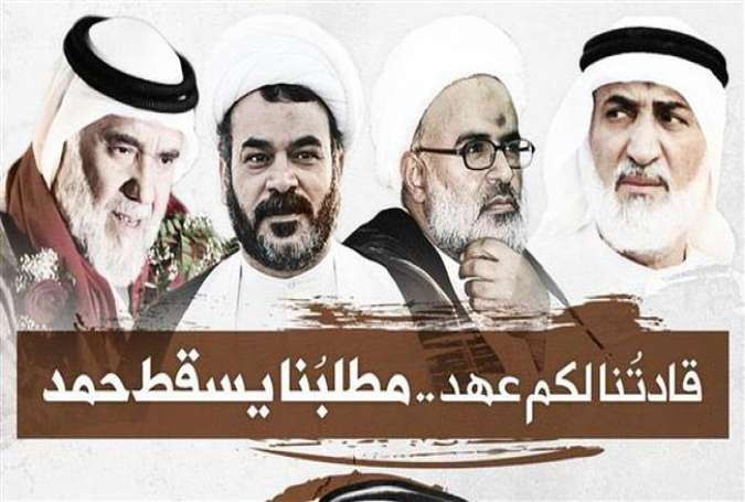 "This poster posted on the twitter account of Bahraini Foreign Minister Khalid bin Ahmed Al Khalifah shows Shia leaders with the words, ""Our leaders, you have our pledge, our demand is Down with [King] Hamad."""