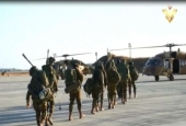 Zionist military drills in Cyprus.jpg