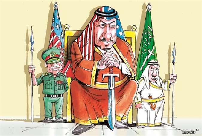 New Wardrobe of Saudi King