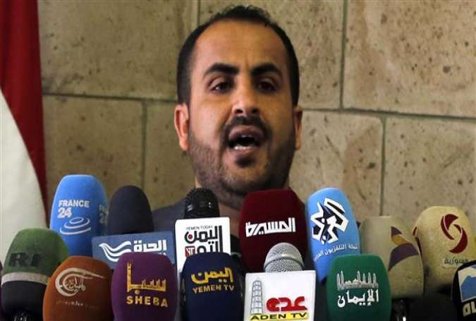 Mohammed Abdulsalam, spokesman for Yemen's Houthi Ansarullah movement (Photo by AFP)