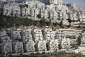 Israeli settlement of Har Homa in the southern West Bank district of Bethlehem.jpg