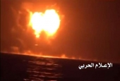 Emirati military vessel in flames after being targeted by Yemeni forces in the Red Sea port city of Mukha.jpg
