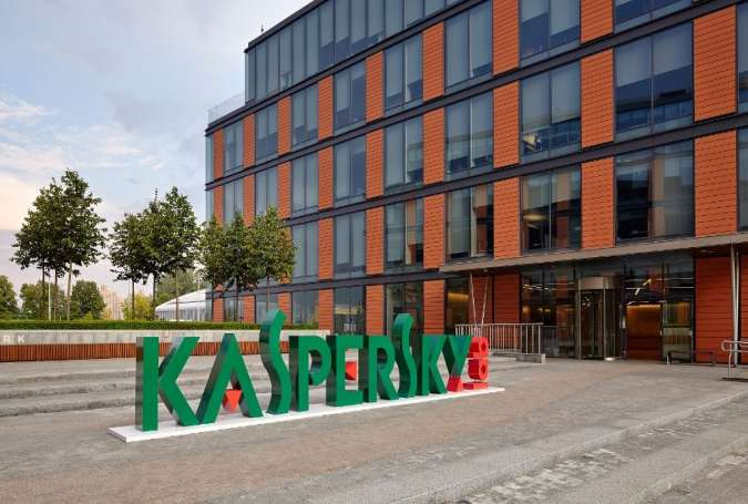 Kaspersky Lab Headquarters, Moscow