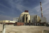 A view of Bushehr nuclear power plant in southern Iran (File photo)