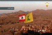 Lebanon, Hezbollah Flags Raised in Arsal Barrens, Al-Nusra Terrorists Surrender