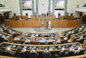 File photo of a view of Kuwaiti Parliament in the capital Kuwait City