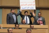 Jordanian MPs holding a sign that calls for expelling the Israeli ambassador from Amman.jpg
