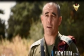Col. Nimrod Aloni, head of the Zionist Paratroopers Brigade.jpg