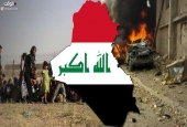 Iraq Requirements to Find Way Out of Current Messy Conditions