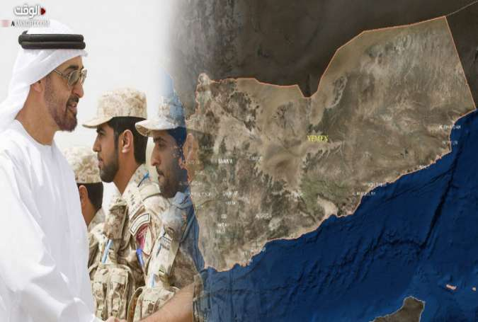 What Drives UAE Participation in Yemen War?