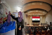 Review of Iraq's Modified Sainte-Lague Voting System