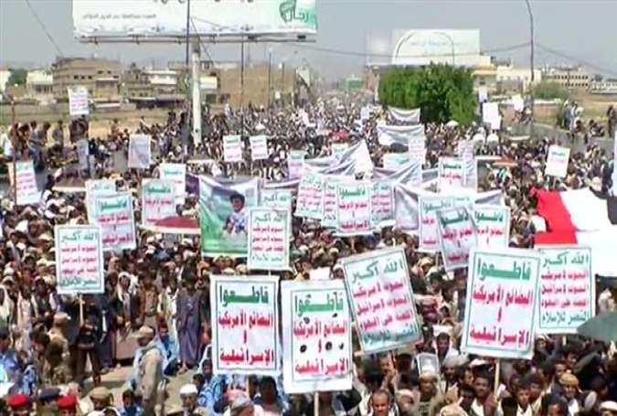 Thousands of Yemenis protest against Saudi war
