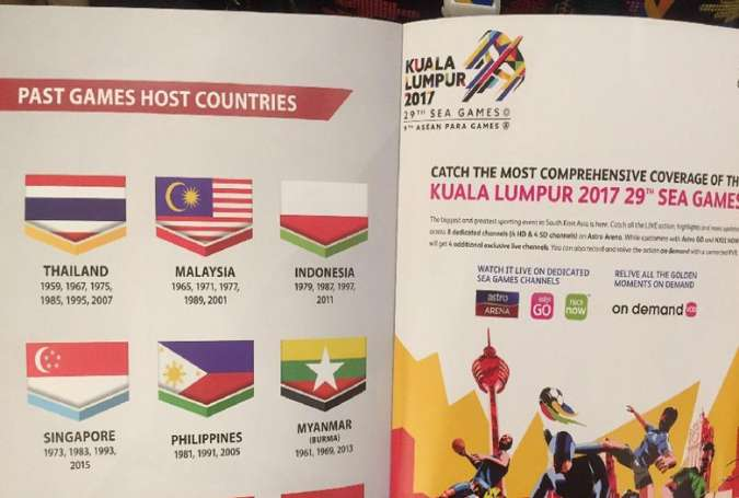 Bendera Indonesia terbalik di buku suvenir SEA Games  (Detik)