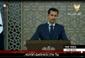 Bashar Assad, The Syrian President.jpg
