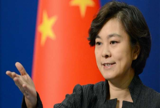 China Warns US over Potential Contacts with Taiwan