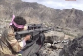 Yemeni forces kill five Saudi troops in border areas