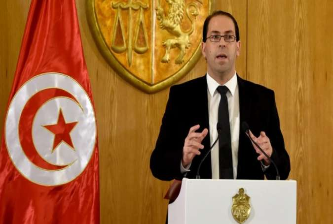 Tunisia's Prime Minister Youssef Chahed