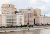 A file photo of the Russian Defense Ministry building in Moscow