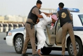 Saudi Regime Condemned for Crackdown on Opponents