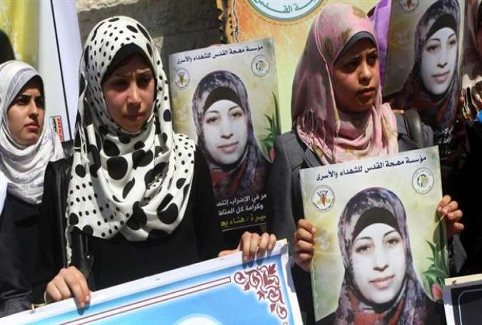 The undated photo shows Palestinian protesters demonstrating for the release of female prisoners from Israeli jails.