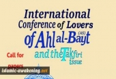 Paper deadline for Worldwide conference on Lovers of Ahl al-bayt and the Takfiri Issue