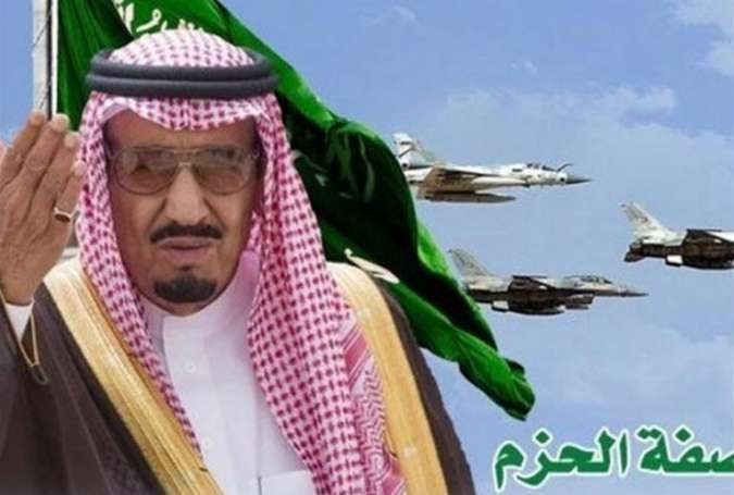 سه سال جنایت و سکوت معنادار مجامع بینالمللی در یمن