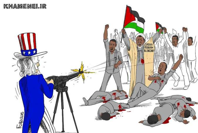 US to Nigerian Islamic Movement: Standing up for Palestine? Pay the Price!
