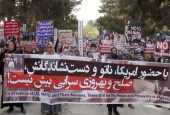 Afghanistan Protesters Decry 16 Years of US-Led Occupation