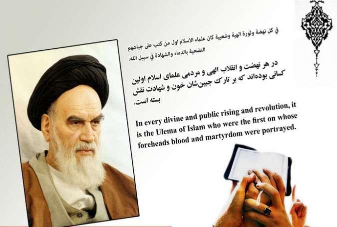مبانی فقهی حمایت از جنبش های بیداری اسلامی با رویکردی به آرای امام خمینی(رحمه الله)
