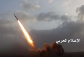 The photo, provided by the media bureau of Yemen's operations command, shows a Yemeni missile shortly after launch.