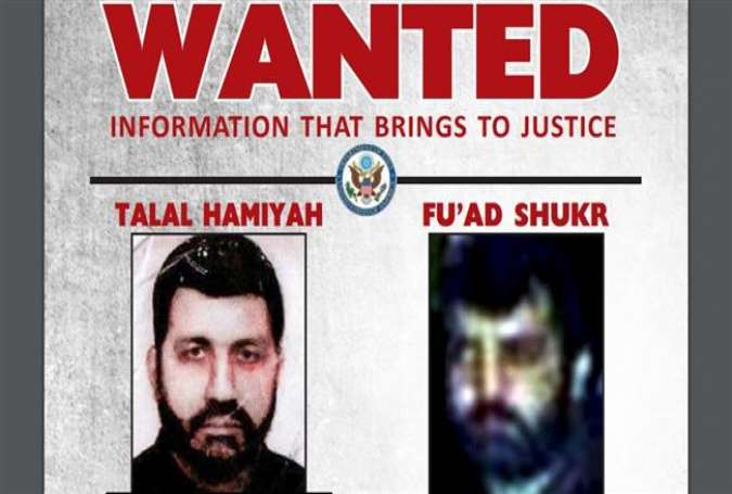 US offers $12mn reward for tips about two Hezbollah officials