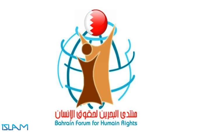 BFHR reports fresh abuses at Bahrain's Jaw Prison