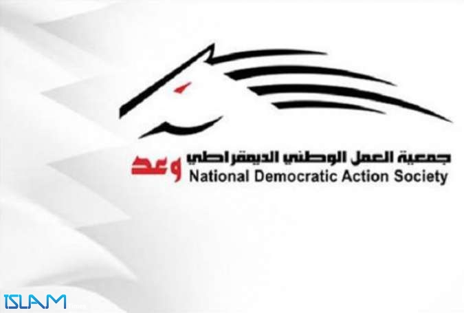 Bahrain's dissolution of opposition political party against freedom of speech: EU