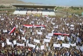 Yemenis Stage Rally in Support of Palestinians