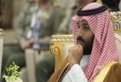 The Inside Story of the Saudi Night of Long Knives