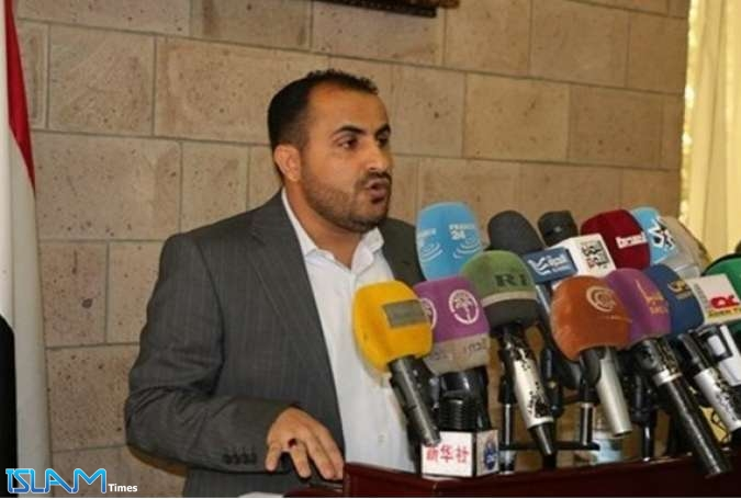 Ansarullah Vows Continued Missile Defense