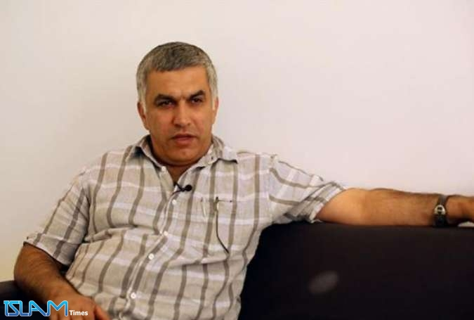 Bahrain Regime Postpones Case of Human Rights Activist Nabeel Rajab