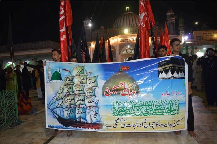 اصغریہ علم و عمل تحریک پاکستان کی جانب سے مثالی عزاداری کے جلوس کی تصویری جھلکیاں
