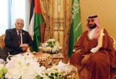 Saudi: Palestinian Abbas Must Endorse US' Plan or Leave
