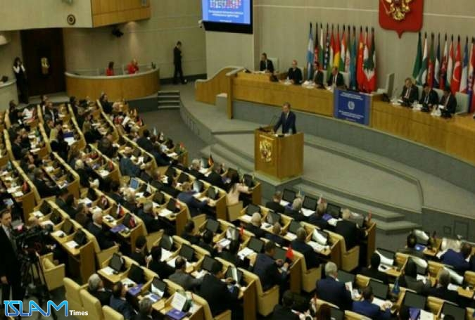 Anti-drugs conference starts in Moscow