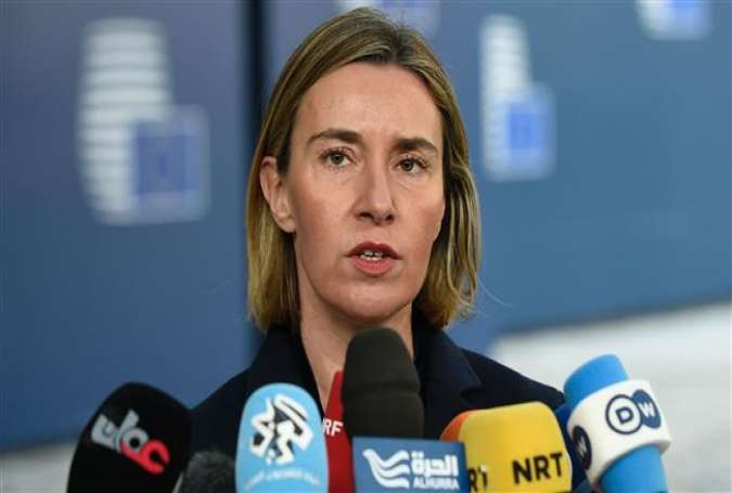 Federica Mogherini - The European Union (EU)'s foreign policy chief.jpg