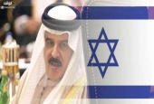 What's Behind Bahraini Delegation's Visit to Tel Aviv?