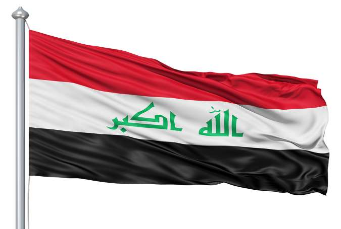 Bendera Iraq.png