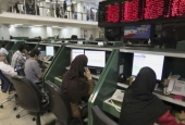 Tehran Stock Exchange breaks all-time high record