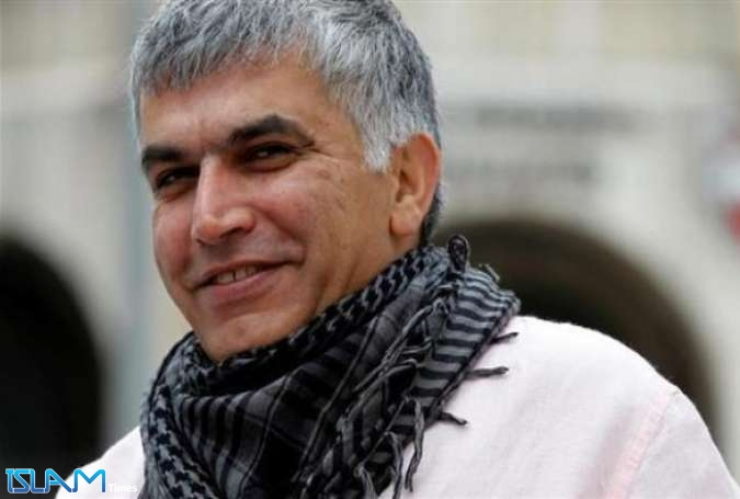 Bahraini activist detained for fighting for freedom of speech: Amnesty